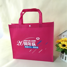 Eco Printed Non-Woven Promotion Printed Advertising Gift Non-Woven Bag