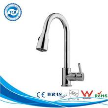 Automatic water flow shut-off hygiene touch sensor kitchen mixer