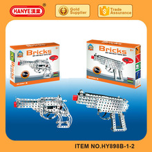 HY898B-1-2 Free self-assembly 3d pistol metal model puzzle toys for kids