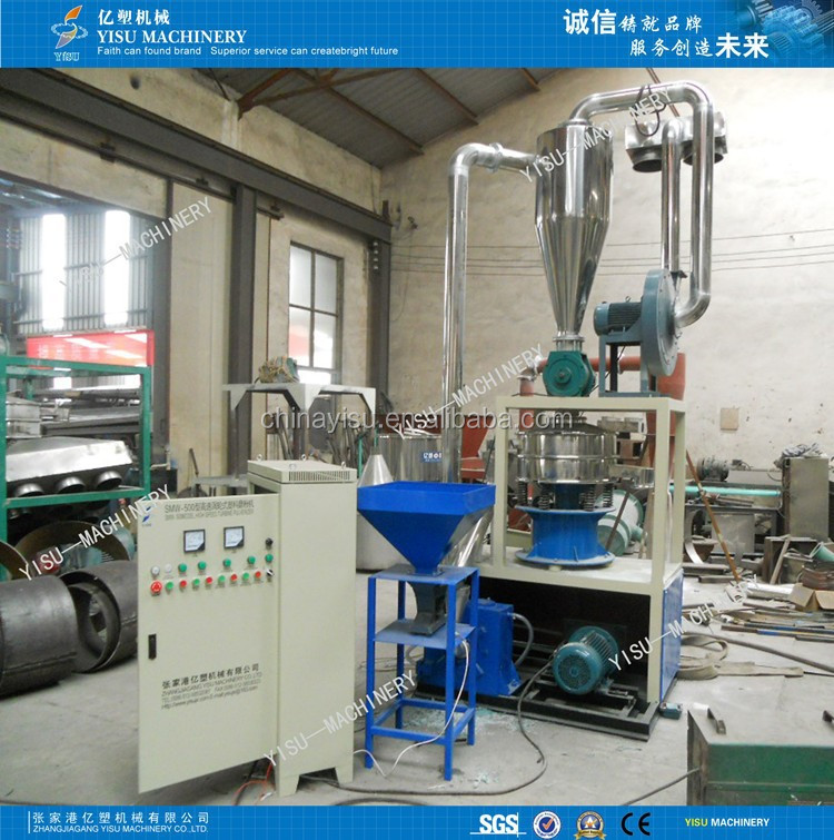 LLDPE waste plastic resin pulverizer/milling machine/powder making machine