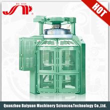 Brand New Computerized High Speed Seamless Flat Knitting Cuffs Collar Knitting Machine For Sale
