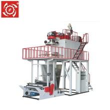 ABA polyethylene biodegradable PE plastic film blowing extrusion machine