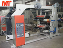 multi color plastic carry bag printing machine