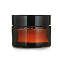 Amber Glass 20ml 30ml 50ml Small Thick Wall Balm Jars with Black Smooth Lids