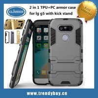 2 in 1 TPU+PC armor case for lg g5 with kick stand