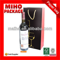 custom paper wine bag/paper wine packaging bags/paper bags for wine packing