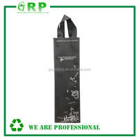 New Design Of Non Woven Wine Bottle Bag