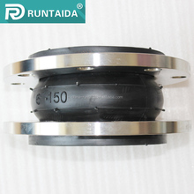 Carbon steel rubber joint fitting /connector for shock- absorption
