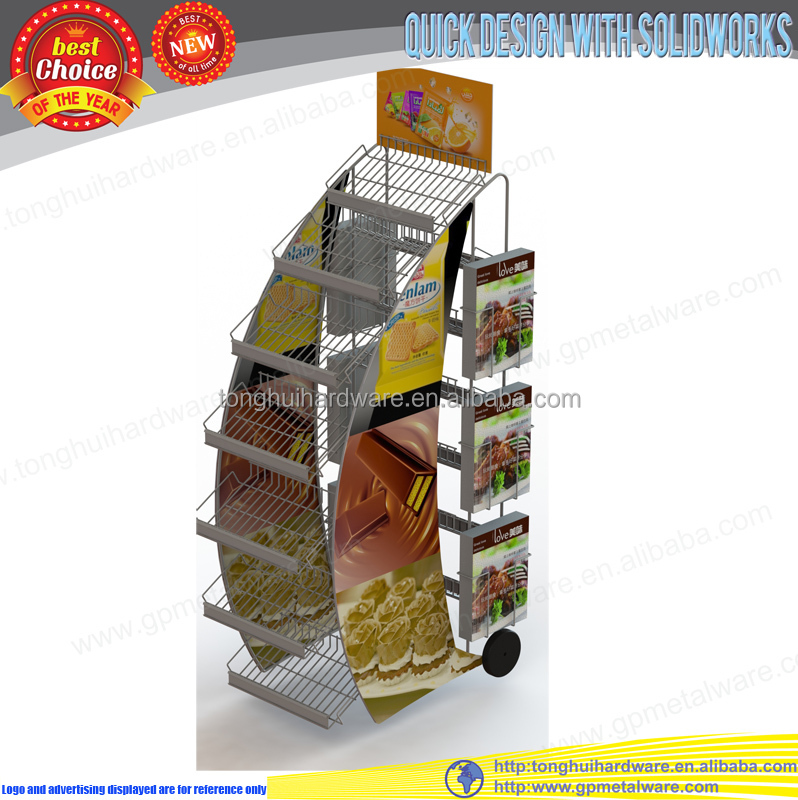 Metal four side dog food display rack
