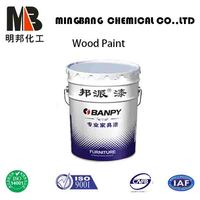 2K oil based polyurethane yellowing - resistant wood paint clear polish