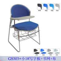 Education Supplies Plastic Bright Colored Study Chair With Writing Pad