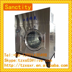 High performance commercial stainless steel hotel gas dryer for sale