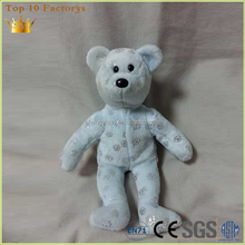 Winter white naked customizable baby sweet clay bear for family