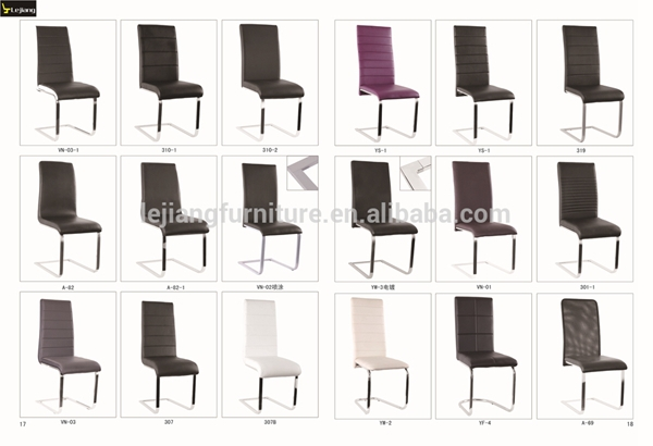 alibaba china leather reclining dining room chair DC-1480B