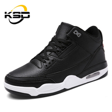 High Elastic Air Cushion Shoes Rubber Sole And 1 Men Basketball Shoes