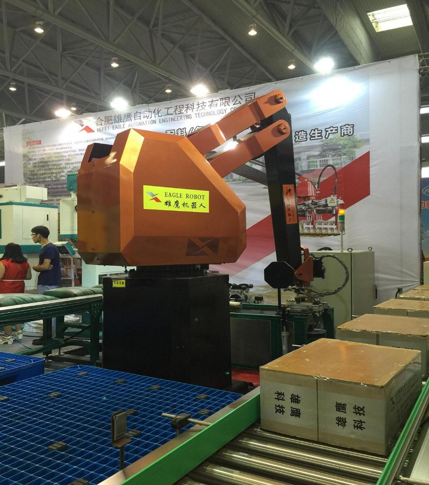 Feed Palletizing Machine and gripper robot / robotics in <strong>manufacturing</strong>