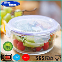 Useful Round Shape Glass Storage Container With Airtight Lid