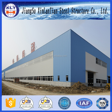 Design customized light steel workshop prefabricated H beam steel shed factory buildings