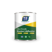 SBS based rubber solution contact adhesive glue