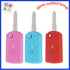 Best quality lower price new wholesale for mazda rubber smart car key cover