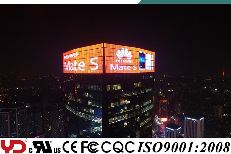 P25 pixel led display panel price outdoor led curtain wall decoration