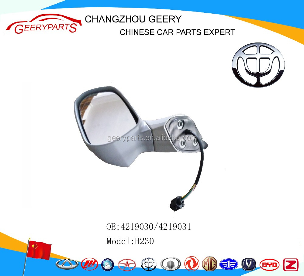 rear view mirror brilliance h230 spare parts