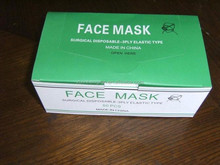 Factory cheapest Disposable non woven 3ply face mask