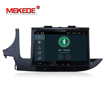 Factory directly !Quad core!HD 1024*600 Capacitive Touch Screen Android 7.1 car dvd player for Opel MOKKA 2016