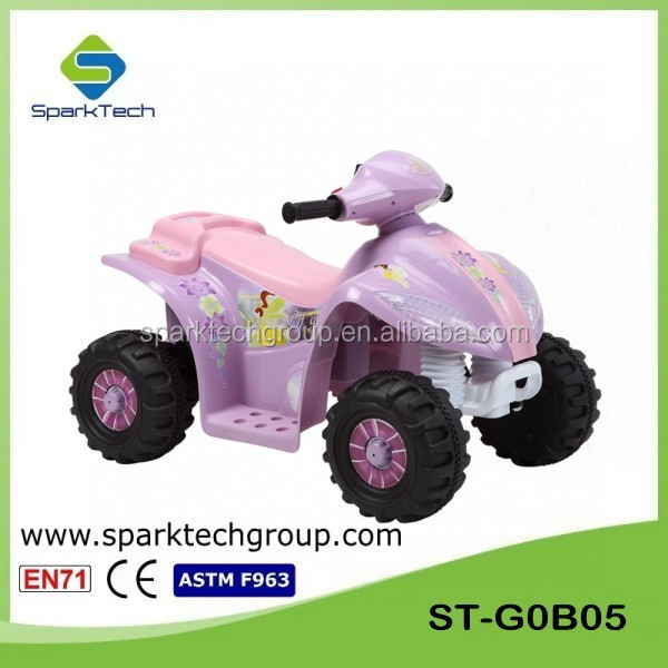 Hot Kids Ride on Electric Toy Car Cheapest Electric Quad AVT for Kids