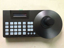 Hyking Cheap rs485 keyboard controller hot PTZ 3D Control cctv camera Keyboard:HK-C03