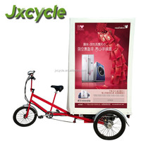 Electric billboard/advertising tricycle
