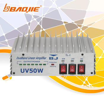 dual band 50W output power amplifier for two way radio BJ-UV50W