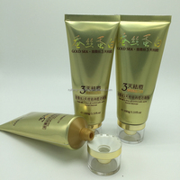 100g Empty Facial Cleanser Soft Tube