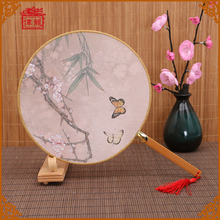 Customizable Chinese Round silk Hand Fans TS-10