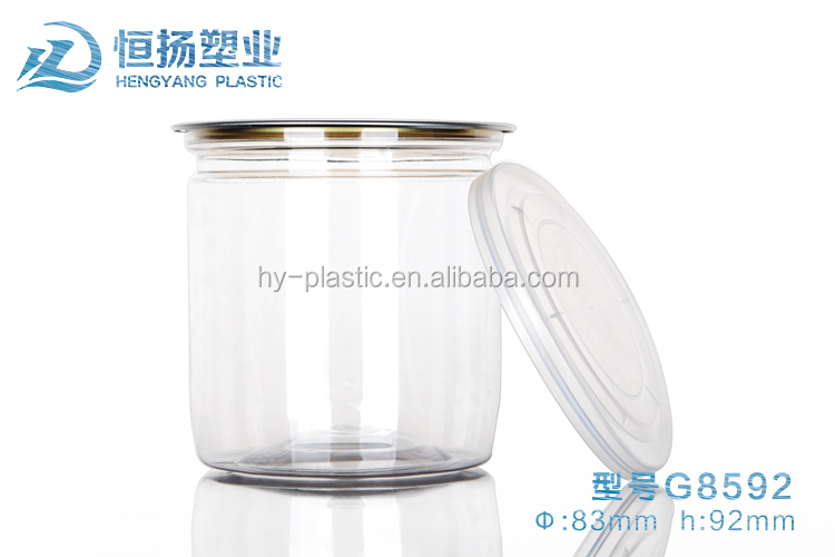 High quality plastic cookie jar
