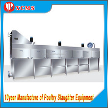 Best price high quality chicken scalding machine standard way automatic slaughter equipment of poultry chicken birds broilers