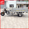 OEM brand 200cc cargo three wheel scooter mobility scooter gasoline scooter for CCC