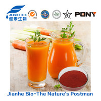 Synthetic Beta-Carotene Beadlets 5% 10% of Competitive Price/High Quality Beta-Carotene 30% Oil and 96% crystallized powder