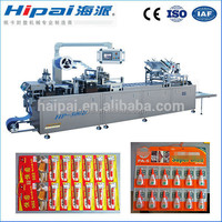 HP-500 New Type Good Price Full Auto Paper Plastic Packaging Machine for super glue