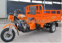 chongqing dreirad 200cc cargo motorcycle low price 3 wheel motorcycle