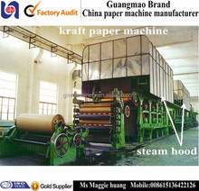 2016 guangmao simple face papier kraft corrugating paper mill machinery manufacturer