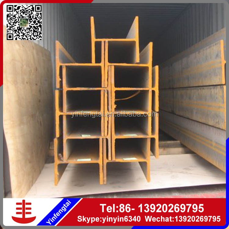 Cheap customized h steel beam, h beam profile, h beam