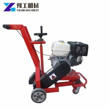 YG concrete groove cutting machine road groove cutter roadsurface cutting machine