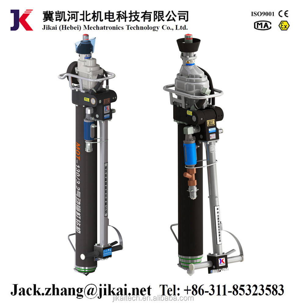 Jikai MQT series coal mine drilling and bolting machine pneumatic roof bolter