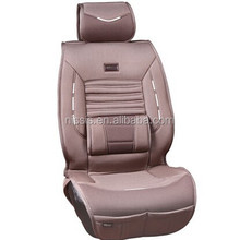 Car seat cushion,generally used four seasons universal leather ice silk car seat cushion