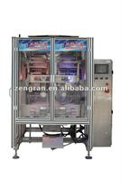 NEW*VFS7300 for Powder, Nuts, Pet Food etc Automatic Packaging Machine