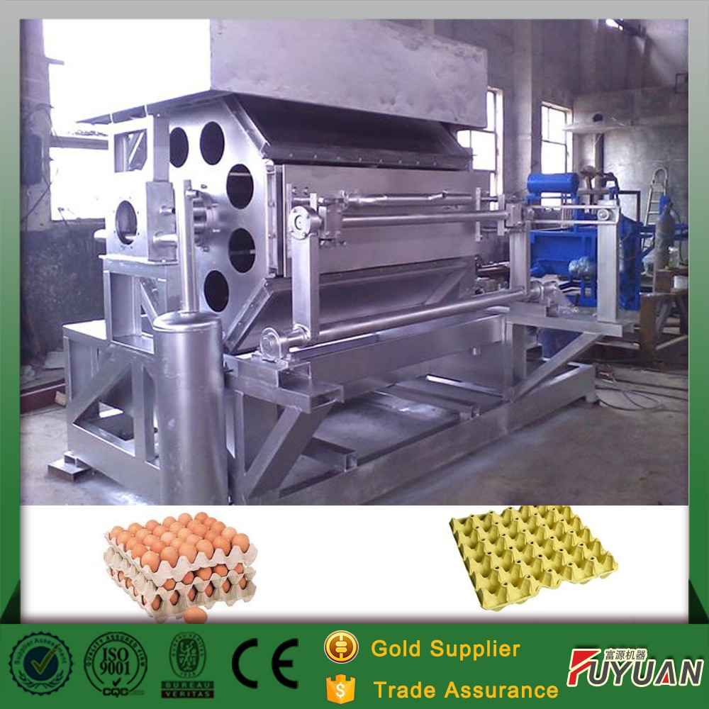 automatic paper egg tray making machine , making price egg tray machine india