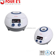 lab equipment speed calibration micro refrigerated Serological centrifuge