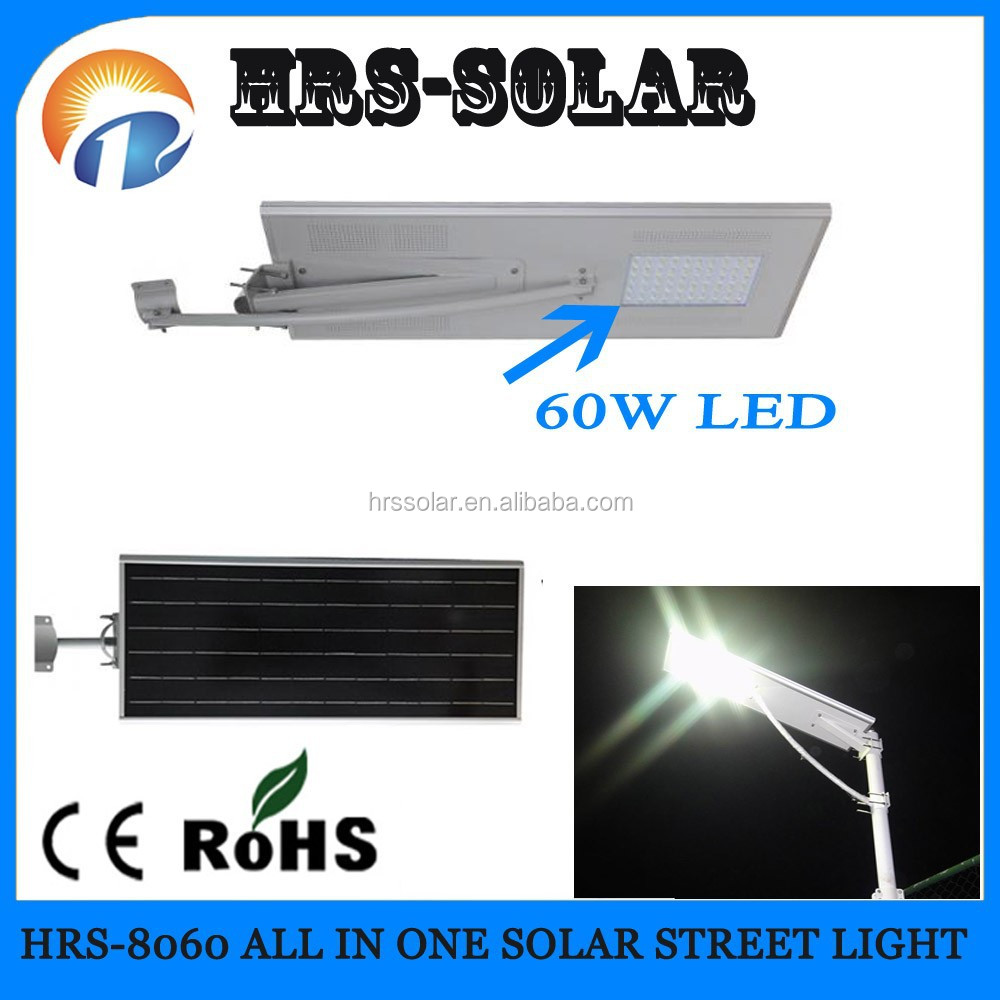 All in one automatic sensor solar lights led street light high lumens 50W solar power street light with IP65 and CE & RoHS