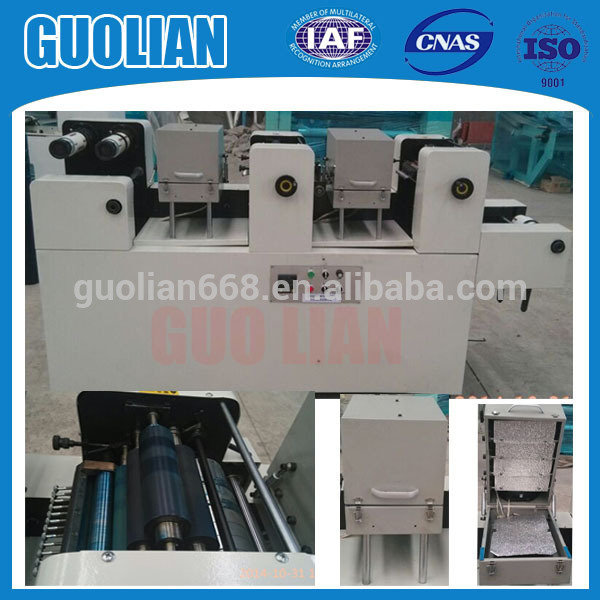 GL-2110-2 two colors adhesive packing tape flexo printing machine